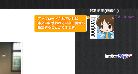 JP側画面_