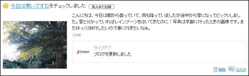 blog120209-7