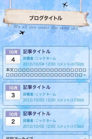 the_same_sky