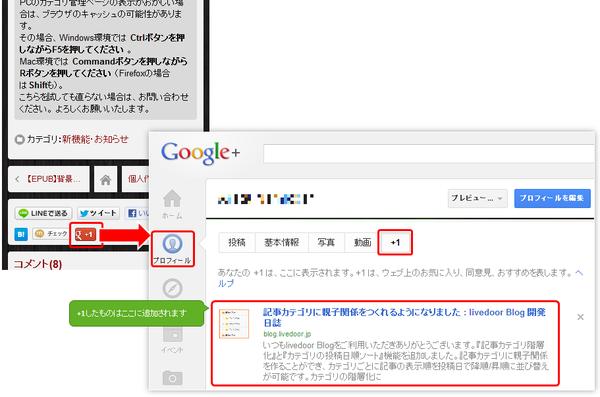 Google1_JP