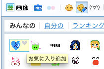 blogpark_01