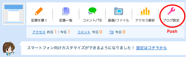 notjpip_comment_block1