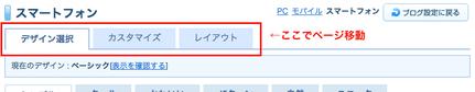 sp_admin_menu
