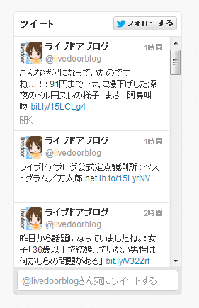 timeline_example