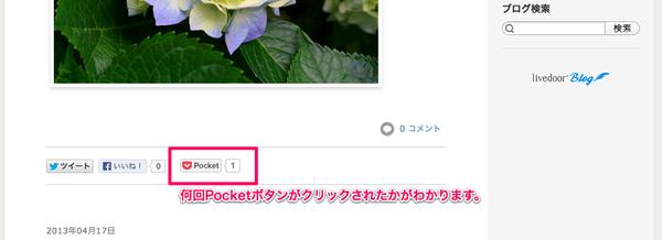 pocket_00