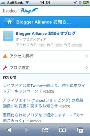 blogcms