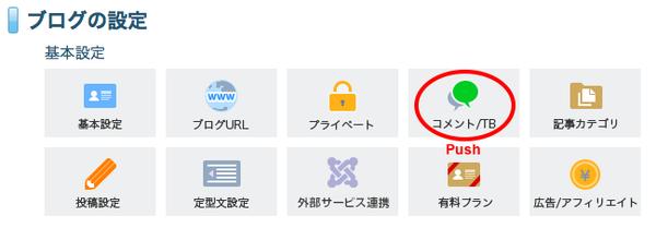 notjpip_comment_block2