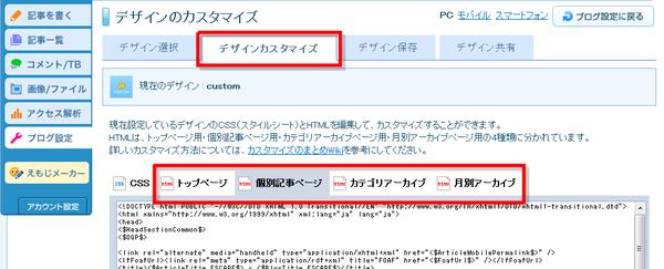 html_edit_sample