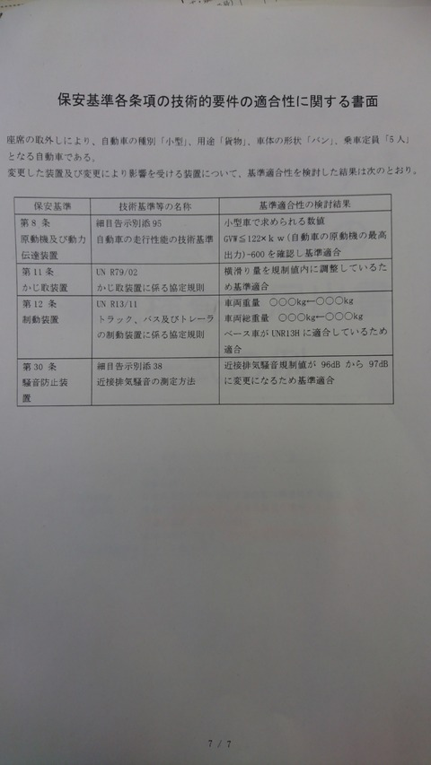 DSC_7602