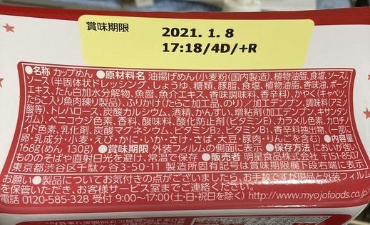 1d18369a-0e8c-41f6-875e-6a66fff69791