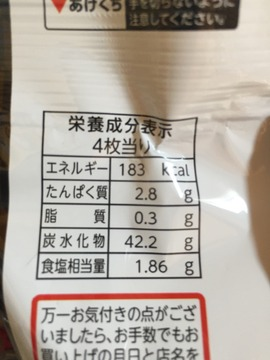 45ea2cf6-9da9-4fef-8c2b-04fc6a636744