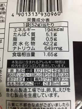 dba70b35-c32e-48c0-8a1f-916559555541