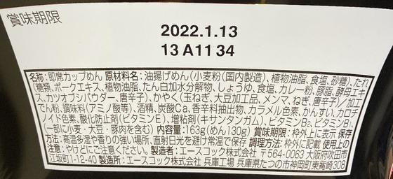 904983e6-8b6e-4459-a7f8-22a027e451a7