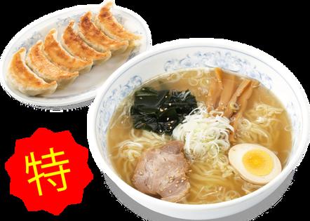 03-noodle4-salt