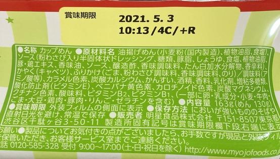 343ef5d6-7b97-4237-b6af-b94621c04afb