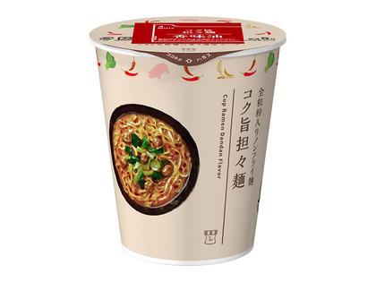 20200414_lbasic_noodle_04