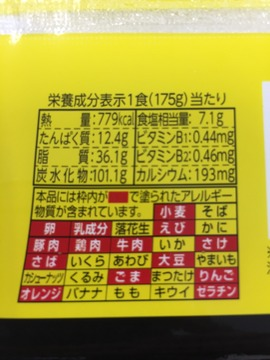 824a991f-a148-43e3-bb13-d50955f5abc7