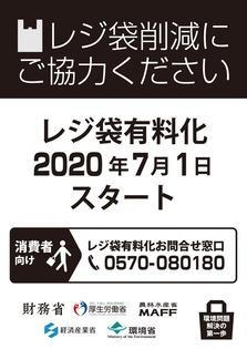 20200604at78S_o
