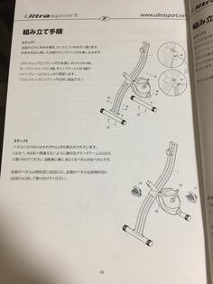 9ed1ecda-f553-498c-a94c-e9939e42520e