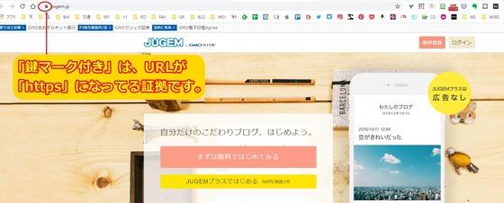 JUGEM_TOP