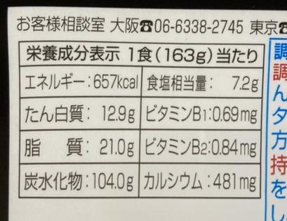 68cc19c7-f395-49a6-b896-1bd1e7671ac6