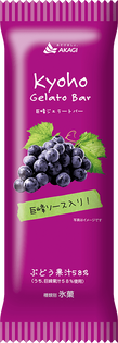 kyoho_gelato_bar