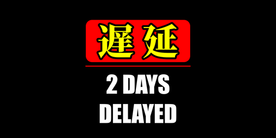 2DDELAYED