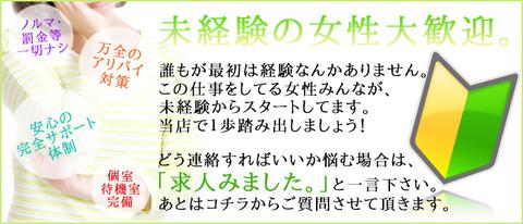 mikeiken_main_file_1519200181
