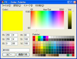 FE-Color Palette