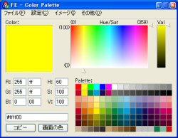 FE-Color Palette