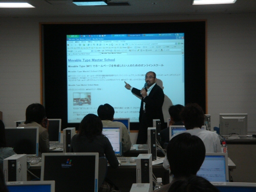 MTMS大阪Kotaセミナー