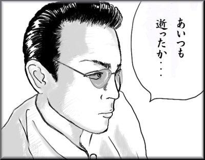 マンガプレナー小秋ちゃんが描いてくれたoKi v(^^)