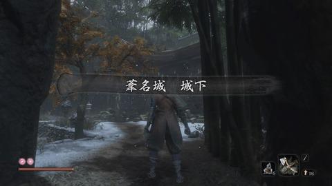 SEKIRO_荒れ寺1