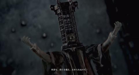 bloodborne_boss_mikoraasyu