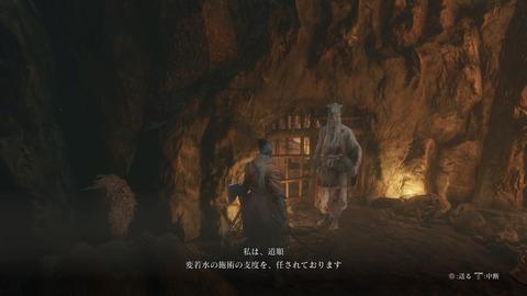 SEKIRO_道順1