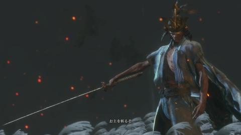 SEKIRO_剣聖 葦名一心1