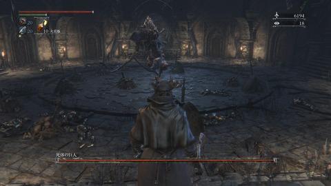 Bloodborne ボス 死体の巨人