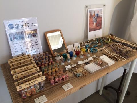 手作り作品展示販売
