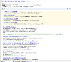 googlebl