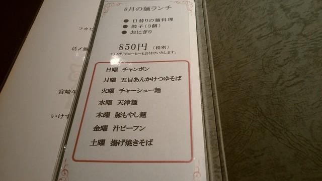 宮崎 東 天 閣