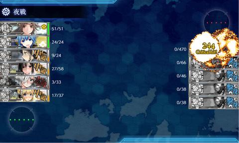 2020梅雨イベE5-2連撃