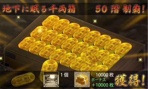 大阪城50F