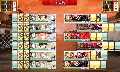 刀剣乱舞-7-4戦闘A