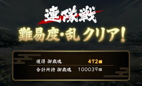 連隊戦10万