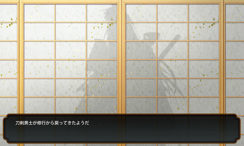 次郎太刀極3