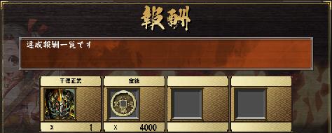 sentoku