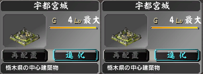 utunomiya4