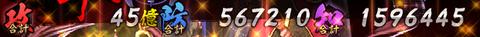 22206