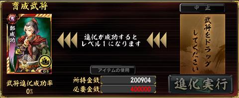 11230004-o