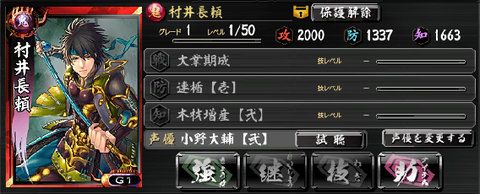 94bf3b9d.png